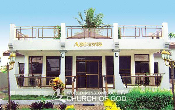 가나 아크라 하나님의 교회