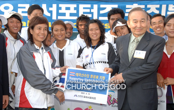 세계인의 가슴에 어머니의 나라, 한국의 정(情)을 심다