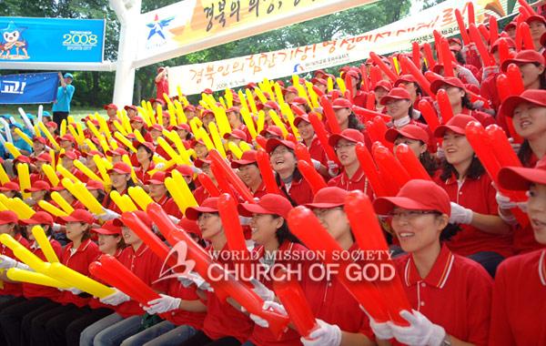 경북체전을 빛낸 하나님의교회 오라서포터즈