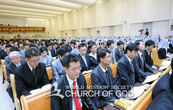수원영통교회 개관 및 헌당기념 예배