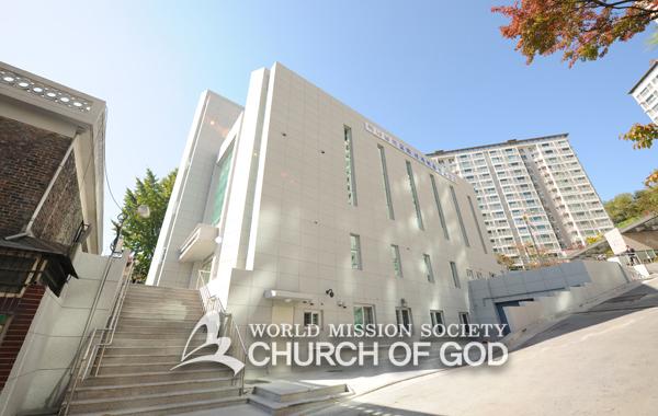 서울독립문교회 헌당기념예배