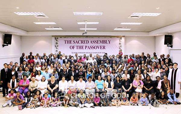 남아프리카공화국 케이프타운 하나님의 교회