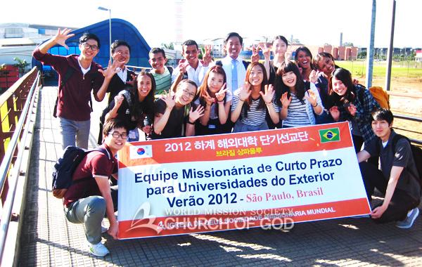 브라질 상파울루 하나님의 교회
