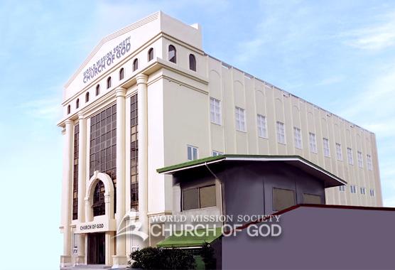 필리핀 케손시티 하나님의 교회