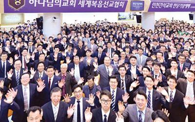인천간석 하나님의 교회, 성전 헌정식·기념예배
