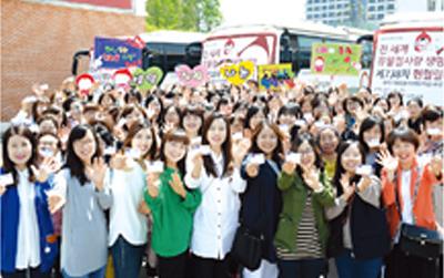 하나님의교회, 새 언약 유월절 기념 충청지역서 헌혈 릴레이