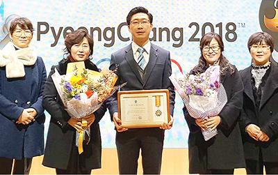 하나님의교회 세계복음선교협회, 경기도지사 표창 수상