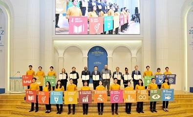 SDGs 이행을 위한 2017 ..
