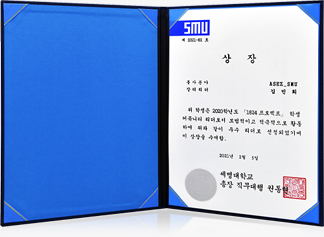 세명대학교 총장 직무대행 권 동 현
