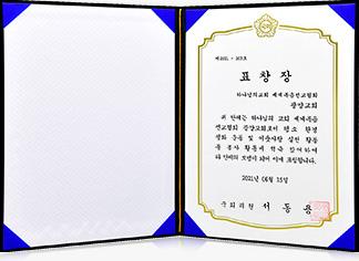 국회의원 서 동 용