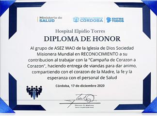 엘피디오 토레스 병원장 마르셀로 G. 마르티네스