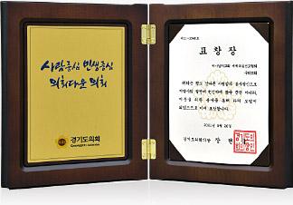 경기도의회의장 장 현 국