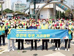 직장인청년봉사단 ASEZ WAO, 2021 상반기 봉사활동 진행