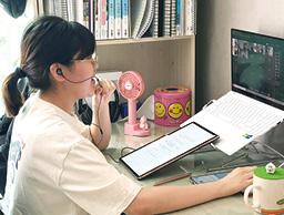 2021 하계 온라인 학생캠프