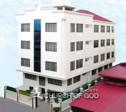 캄보디아 프놈펜 하나님의 교회